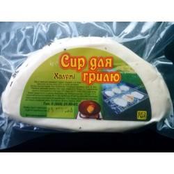 Халуми. Сыр для гриля и жарки. Упаковка